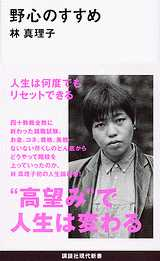20130418171213_0[1].png